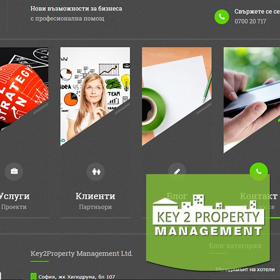 Key2PropertyManagement
