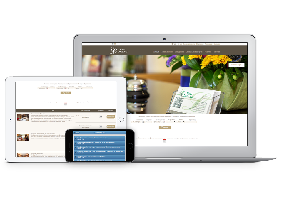 Software for Online Reservations - Hotel Lozenets